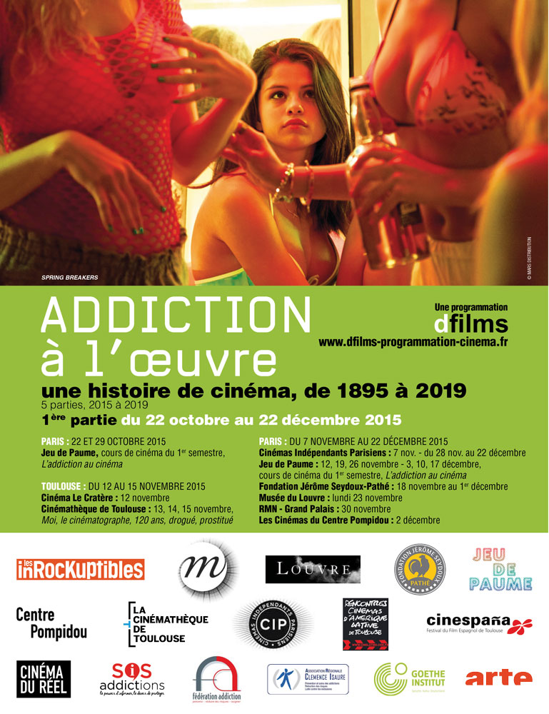 addiction au cinéma - dfilms